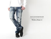 NudieJeansヌーディージーンズデニムダメージGRIMTIMグリムティムDevidReplica1123757024【Sサイズ】【XLサイズ】