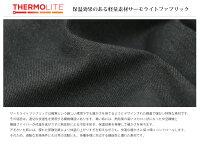 テーパードパンツメンズサーモライトツイルスリムパンツ無地暖かいストレッチ日本製国産kafikaカフィカkfk1047669