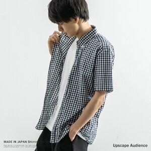 総柄シャツ メンズ 半袖 白シャツ ボタンダウン ホワイト ビジネス 無地 チェック オックスフォード 日本製 国産 Upscape Audience AUD1353JP 2484