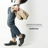 【Audience/オーディエンス】ヴィンテージウォッシュセルヴィッチアンクルデニムパンツ/メンズ/アンクルパンツ/くるぶし丈/9分丈/USED/赤耳/AUD3310◆4090【Sサイズ】【XLサイズ】