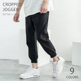 ジョガーパンツ メンズ イージーパンツ リネン 涼しい クロップドパンツ ジョグパンツ 裾リブ 綿麻 リネン 4356