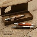 ボールペン 木製 ウッド パトリオットペン 天然木材 文房具...
