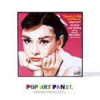 アートパネル Audrey Hepburn2 オードリー・ヘプバーン2 インテリア ポスター 壁掛け グラフィック 6842