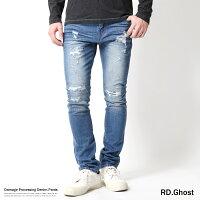デニムパンツメンズスキニーストレッチダメージジーンズヴィンテージ加工RD.Ghost6970【Sサイズ】【XLサイズ】