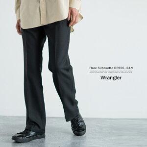Wrangler ラングラー WRANCHER DRESS JEAN ランチャー ドレスジーンズ 30インチ デニム フレアパンツ ストレート センタープレス メンズ レディース 無地 シンプル カジュアル キレイめ ストリート カウボーイ 9241