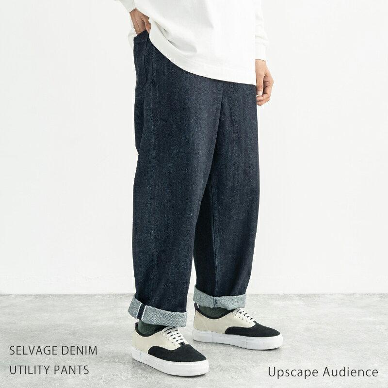 メンズファッション, ズボン・パンツ  Upscape Audience AUD3495 AUD3496 11015