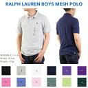 Ralph Lauren Boy's Solid Mesh POLO Shirts USボーイズ ラルフローレン 鹿の子 ポロシャツ 無地 ワンポイント 売れ筋