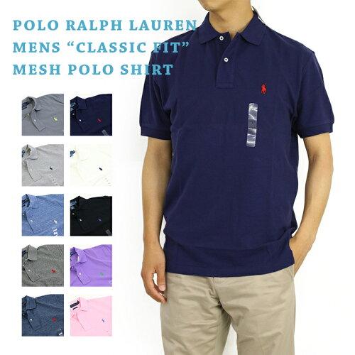 """ポロ ラルフローレン クラシックフィット ポロシャツPOLO Ralph Lauren Men's """"CLASSIC FIT"""" Mesh ..."""
