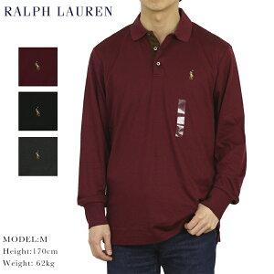 ポロ ラルフローレン クラシックフィット ソフトタッチコットン ジャージー 長袖ポロシャツ POLO Ralph Lauren Men's CLASSIC FIT Cotton Jersey l/s Polo Shirt US