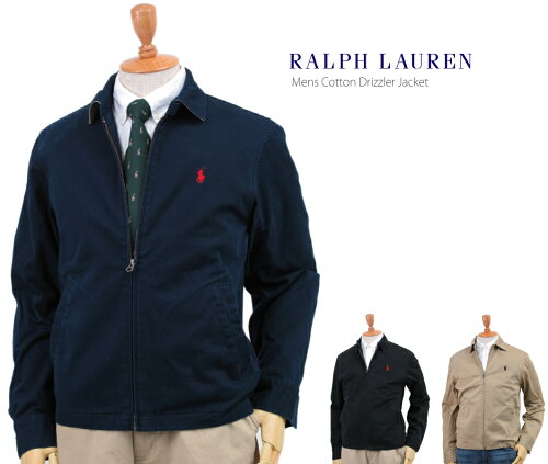 Ralph Lauren Men's Cotton Harrington Jacket USポロ ラルフローレン コットン スイングトップ