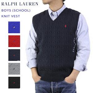 (SCHOOL) Ralph Lauren Boy's Cotton V-neck Sweater Vest ラルフローレン ボーイズ ニットベスト