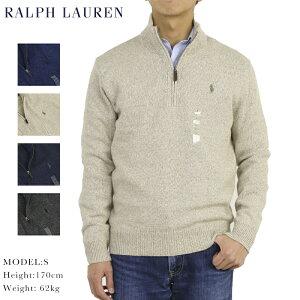 ポロ ラルフローレン メンズ コットン ハーフジップ セーター POLO Ralph Lauren Men's Cotton Rag Half-Zip Sweater US
