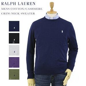 ポロ ラルフローレン コットン・カシミア クルーネック セーターPOLO Ralph Lauren Men's Cotton/Cashmere Crew-Neck Sweater US
