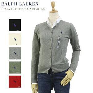 ラルフ・ローレン(Ralph Lauren)