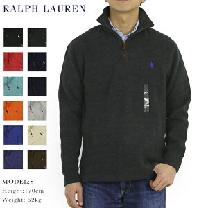 Polo Ralph Lauren Herren Pullover mit halbem Reißverschluss, fester Schweiß POLO Ralph Lauren Herren Pullover mit französischem Ripp und 1/2 Reißverschluss US