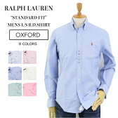 """Ralph Lauren Men's """"STANDARD FIT"""" l/s Oxford B.D.Shirts US ポロ ラルフローレン 長袖 スタンダードフィット ワンポイント刺繍 ボタンダウンシャツ (UPS)"""