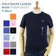 Ralph Lauren Men's Crew-Neck T-shirts ラルフローレン メンズ 無地 クルーネック Tシャツ ワンポイント