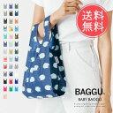 メール便送料無料 BAGGU バグゥ エコバッグ BABY【バグー エ...