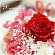 プリザーブドフラワーギフト プレゼント ブリザーブドフラワー ラッピング フラワー メッセージ バレンタイン