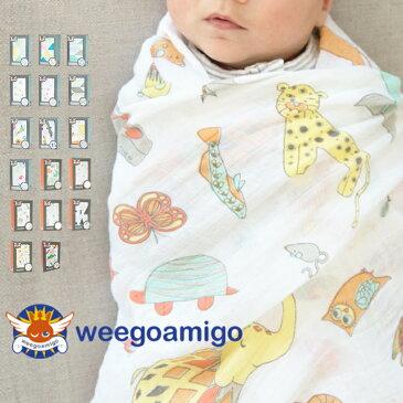 weegoamigoウィーゴアミーゴモスリンおくるみ(1枚入り)【シングルパック ガーゼ コットン100% ベビー 便利 赤ちゃん ベビー 寝かしつけ マザーズグッズ 授乳ケープ タオルケット クーラー対策 安心 オーストラリア 出産祝い プレゼント ギフト】