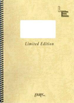 【取寄品】(ピアノソロピース/オンデマンド)LPS544 KATTUN「PRECIOUS ONE」【楽譜】