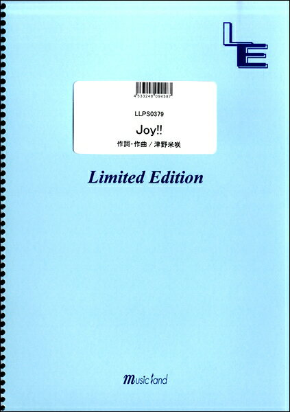 本・雑誌・コミック, 楽譜 LLPS0379 JoySMAP