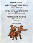 【取寄品】AW340 輸入 17世紀の古いハンガリー舞曲集【クラリネット四重奏】【楽譜】【送料無料】【smtb-u】[おまけ付き]