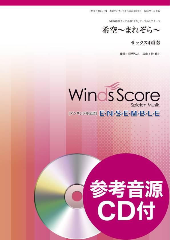 本・雑誌・コミック, 楽譜  lt;4gt; CD