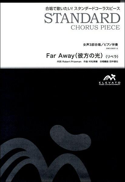 本・雑誌・コミック, 楽譜 3FAR AWAY