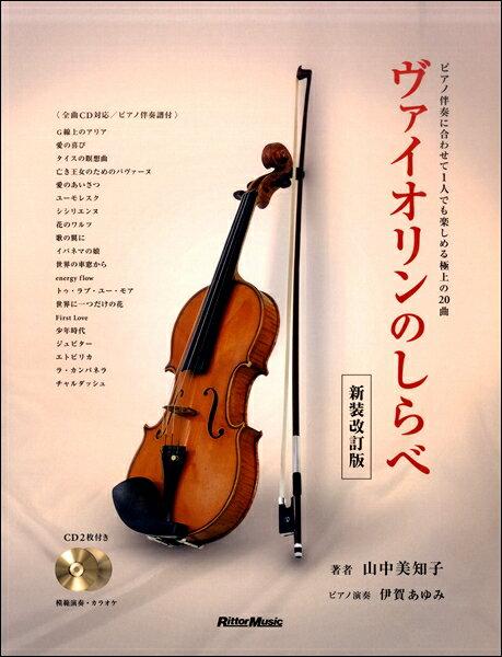 本・雑誌・コミック, 楽譜  120