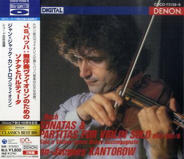【取寄品】CD カントロフ/J.S.バッハ:無伴奏ヴァイオリンのためのソナタとパルティータ【メール便不可商品】