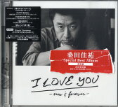 CD 桑田佳祐 I LOVE YOU−now&forever−【送料無料】【smtb-u】【メール便不可商品】