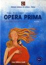 【取り寄せの場合、納期約1ヶ月】【取寄品】OPERA PRIMA(1)CD付【楽譜】【メール便を選択の場合送料無料】