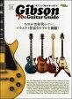 ギブソン'70sギターガイド/Gibson '70s Guitar Guide【メール便を選択の場合送料無料】