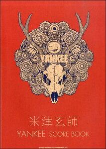 バンドスコア 米津玄師 「YANKEE」SCORE BOOK【楽譜】【送料無料】【smtb-u】