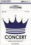 【取寄品】QC267 2013ベストヒット歌謡祭【楽譜】【沖縄・離島以外送料無料】