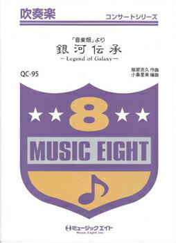 本・雑誌・コミック, 楽譜  QC95