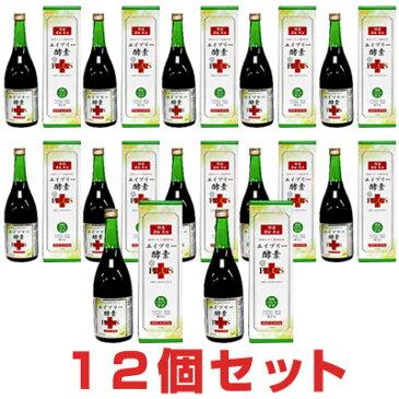 エイブリー酵素プラス(720ml)【12本セット】