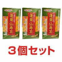 蓬莱仙寿茶ティーバッグタイプ 62g(2g×31袋)【3個セット】【送料無料(※北海道・沖縄除く)】【代引き手数料無料】