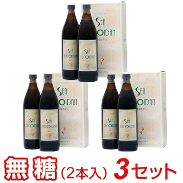 シーフコイダン(無糖タイプ)(900ml×2本入)【3セット】 モズクエキス
