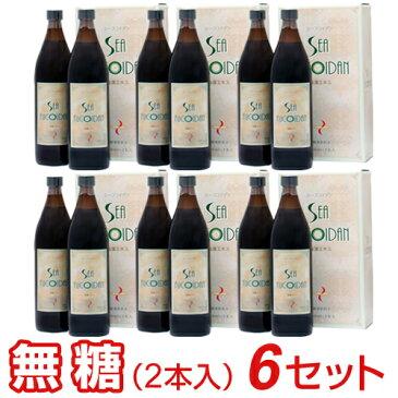シーフコイダン(無糖タイプ)(900ml×2本入)【6セット】 モズクエキス