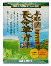 Longevity grass blue juice and peucedanum 30 capsule