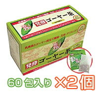 Fermented bitter melon tea 60 pkg