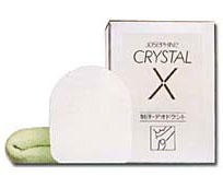 Josephine Crystal 100 g