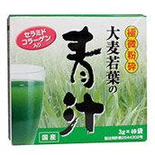 Aojiru barley grass