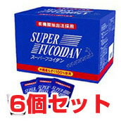 【送料無料・代引き手数料無料】スーパーフコイダン(レトルトエキスタイプ・100ml×30袋)×6個セット