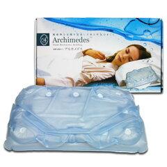 水と空気の枕。特許取得の新構造でぐっすり!流体力学安眠枕「アルキメデス」【マラソン201207_...