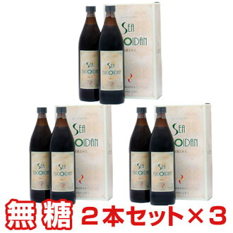 Mosque ex シーフコイダン (sugar-free type) 900ml×2 set x 3 sets