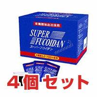 スーパーフコイダン4個セット