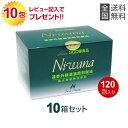 Niwana120_10ko